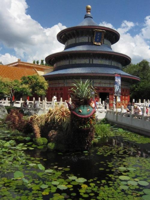 Epcot Center China Pavillion