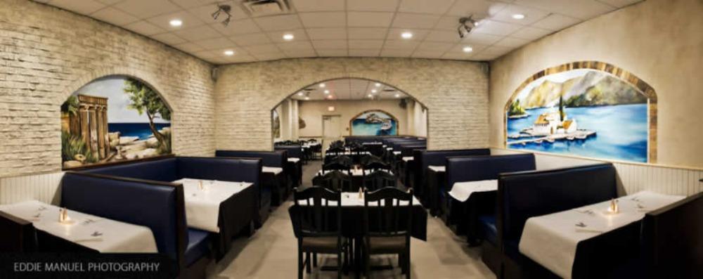 Dancing Greek Restaurant