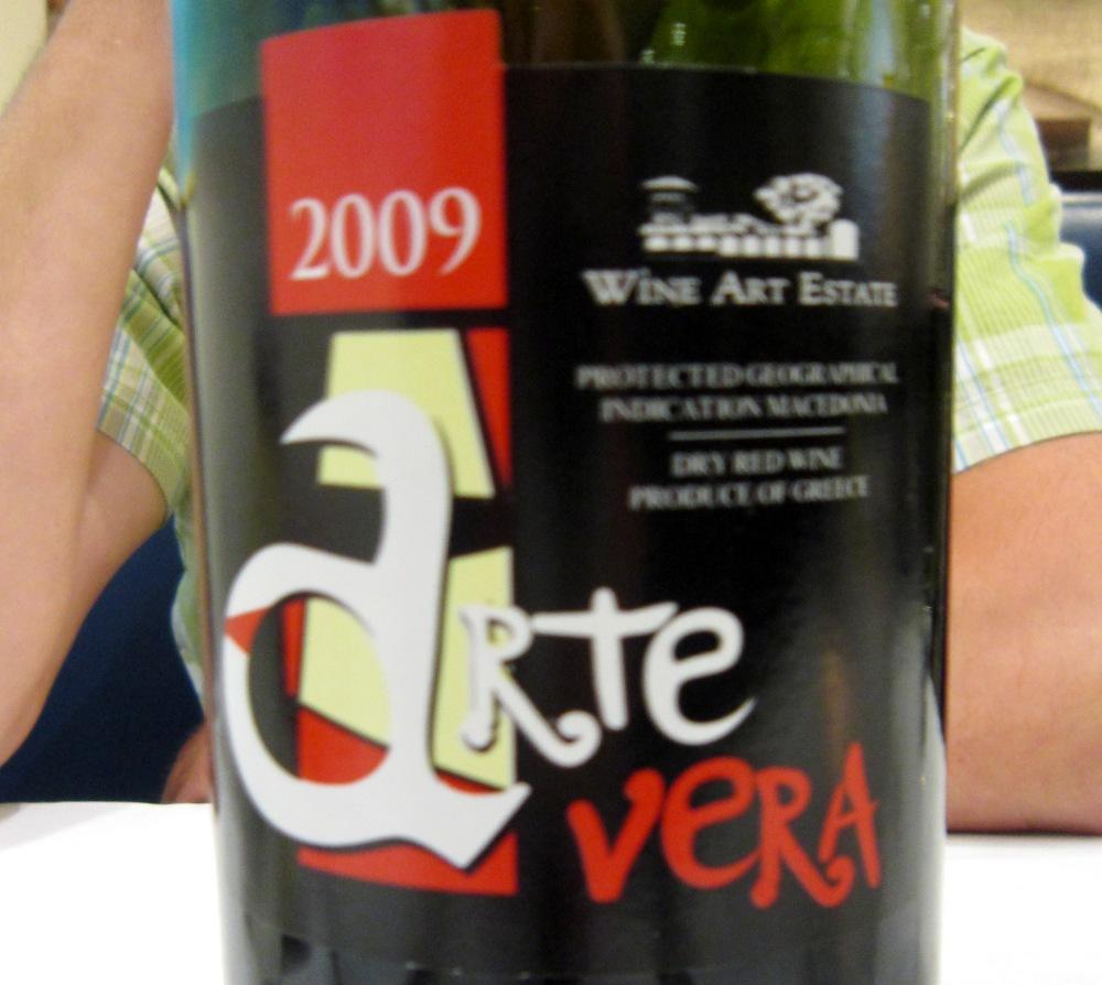 Dancing Greek Taverna Wine