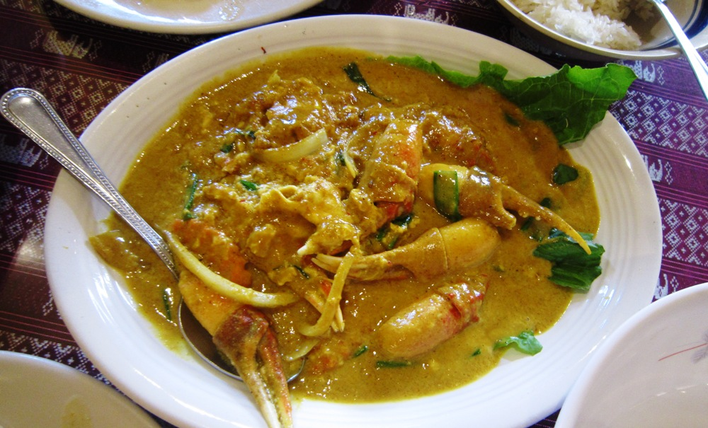 Naung Mai Curry